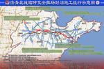 济青高速22个收费站将封闭 看绕行方案