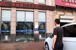 """利民:安徽高速ETC""""一站式""""免费安装"""