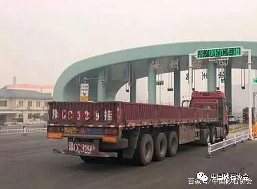 交通部:砂石等货运空车重车将统一收费