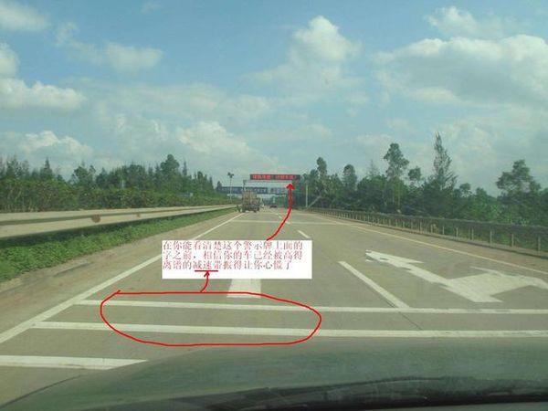 高速开车:熟知这几点说不定能保命!