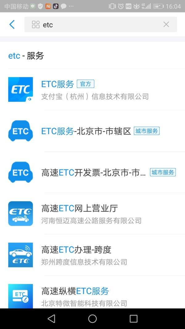 ETC���白�峄��聿挛�碚l是最大�A家?