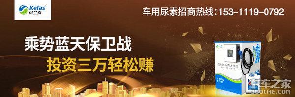 借势排放新升级可兰素广东地区营销推广大会隆重举行