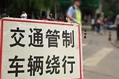绕行:青银高速太旧段晋中北出入口施工