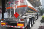关注,危险货物罐车治理征求意见稿发布