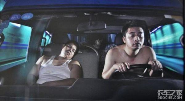 卡车司机的负能量因何而来?该怎样有效化解它?