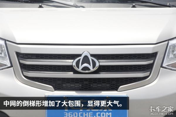 国六大载量微卡长安新豹3单/双排测评