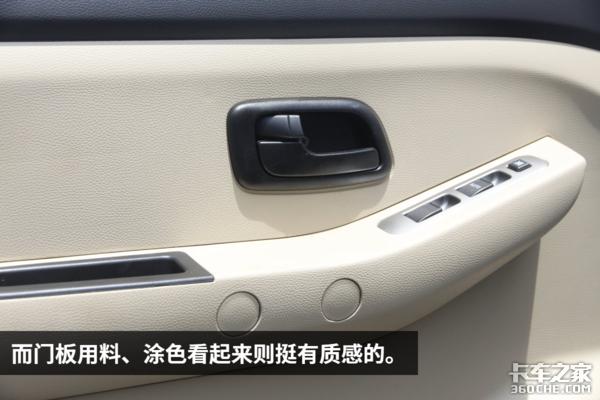 ��六大�d量微卡�L安新豹3��/�p排�y�u