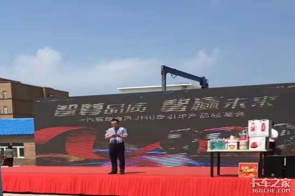 齐齐哈尔时代天成服务站开业典礼