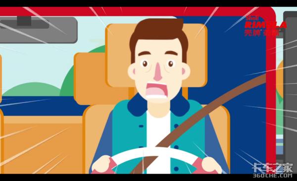 除了罚款扣分,还严重影响行车安全,这个开车陋习你改了吗?