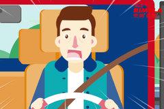 开车分心危害多 罚款扣分还增加事故率