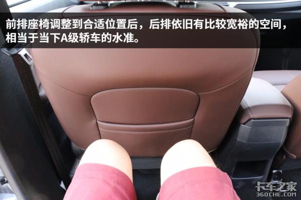像轿车一样舒适!长城风骏7国六柴油版
