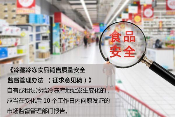 """注意:冷链物流行业将向""""五高""""进阶"""
