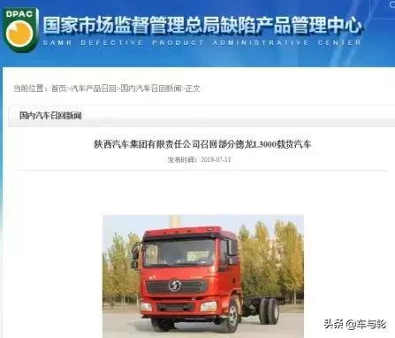 轮毂设计的不合理这些卡车将要被召回