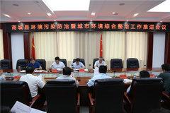 河南省商城县:限行再扩大 整治再出发