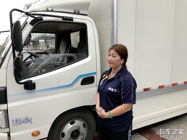 '我觉得开卡车挺好的'快递女司机张海英