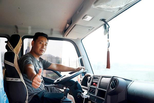 """左手生姜右手幸福探秘""""老司机""""为何选择领航轻卡"""