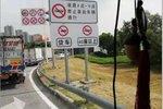 8月1日起 虎门大桥全路段全天禁行货车