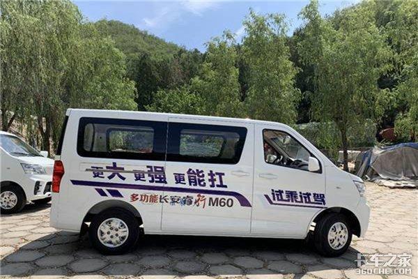长安睿行M60郑州新车上市品鉴会