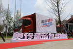 自重仅2.4吨 福田奥铃速运于商丘上市!