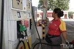 上海:加强成品油市场管理的紧急通知