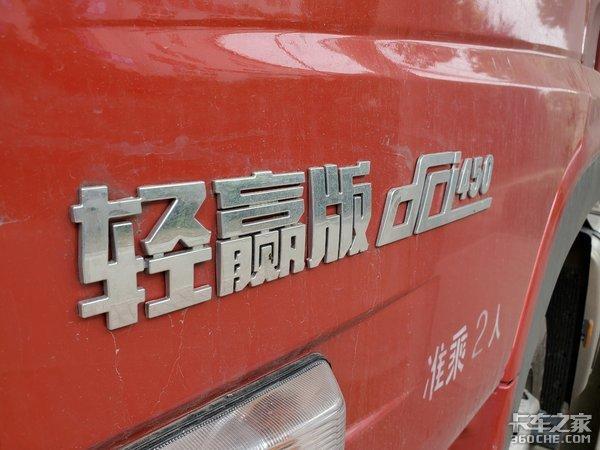售价30万的东风天龙VL牵引车怎么样?卡车司机:一分价钱一分货