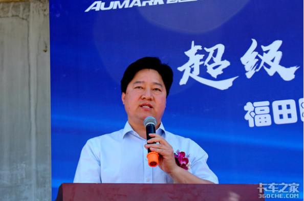 福田欧马可:助力北京生鲜冷链城市配送