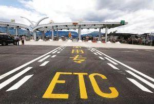 车辆不装ETC节假日不能免费通行?谣言
