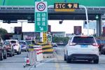 上海:年底前撤与苏浙交界的高速收费站