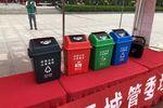 拒绝先分后混 重庆建垃圾分类运输体系