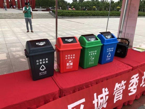 拒绝先分后混重庆建垃圾分类运输体系