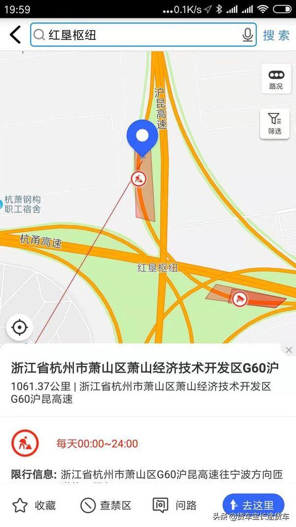 杭州红垦枢纽F匝道禁行货车直到9月30