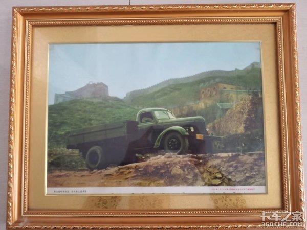 """豪华卡车见多了,却始终忘不了这台最有情怀的""""雷锋车"""""""