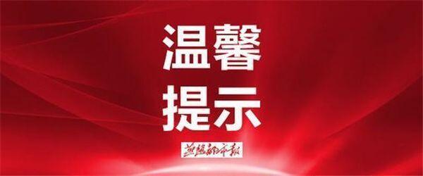 货车司机看过来秦滨高速秦皇岛及唐山段已调整限速