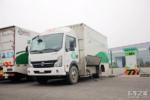 河北:货运升级纯电动轻型货车将不限行