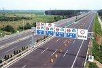 济青高速北线可通行 客货车分车道行驶