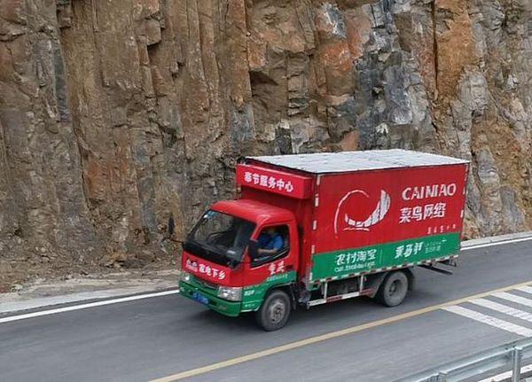 云南:明年年底基本实现快递乡乡有网点