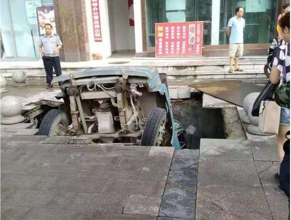 四川宜宾街面塌陷大坑一辆货车掉了下去