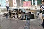 四川宜�e街面塌陷大坑一�v��掉了下去