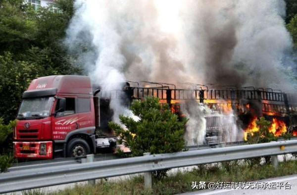 高温来袭货车自燃事故频发预防才是上上策