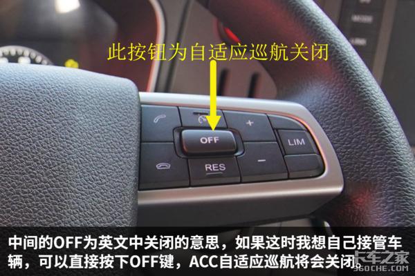 关键时刻能救命,减轻驾驶疲劳程度的ACC自适应巡航你会用吗?