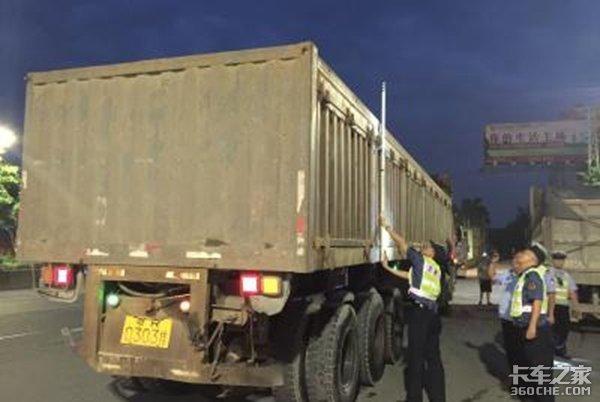 海口公安交警曝光一批非法改装货车罚款500元