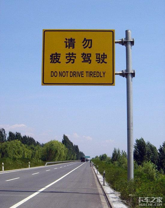 夏季行车安全指南行车安全不容忽视!