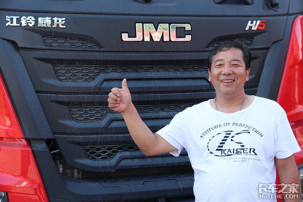 30年完成三级跳重卡先试后买还发工资这个运煤司机完成老板之梦
