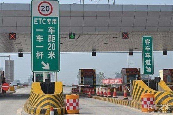 这是一份关于高速ETC的全能百科,请收好!