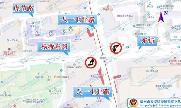 福州东街口实行交通管制机动车需绕行