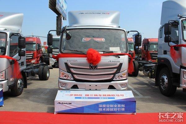 欧马可超级卡车行业定制体验之旅安阳站