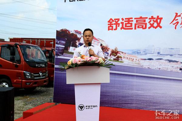 城配运输利器领航城配之星南京发布