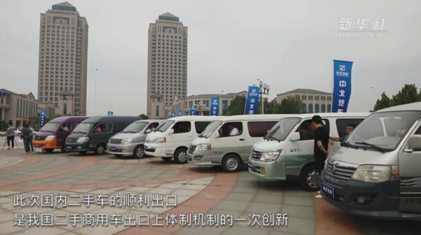 谁来卖往哪卖中国二手卡车出口行不行?
