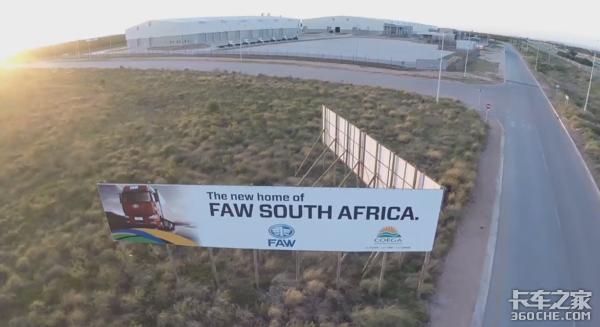 快来看看,解放和壳牌带你一起去南非只要你参加第三届卡友达人大赛