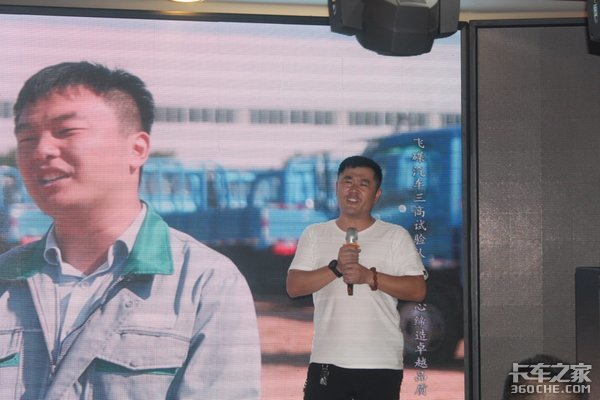 """""""多面人生,亦有可为""""-缔途轿卡国六产品推介会"""